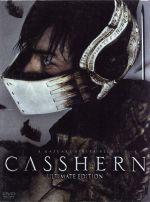 CASSHERN(通常)(DVD)