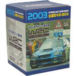 WRC 世界ラリー選手権 2003 公認DVD-BOX(通常)(DVD)