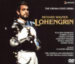 ワーグナー:歌劇「ローエングリン」全曲(通常)(DVD)