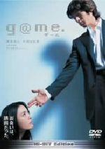 g@me. Hi-BiT Edition(通常)(DVD)