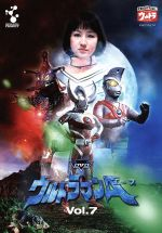 DVDウルトラマンA Vol.7(通常)(DVD)
