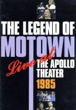 ザ・レジェンド・オブ・モータウン・ライブ・アット・ジ・アポロ・シアター 1985(通常)(DVD)
