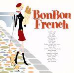 Bon Bon French(通常)(CDA)