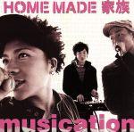 musication(通常)(CDA)
