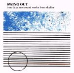 SWING OUT irma Japanese sound works from skyline(通常)(CDA)