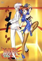 爆裂天使 第5巻(通常)(DVD)