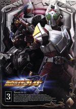 仮面ライダー剣 VOL.3(通常)(DVD)