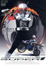 仮面ライダースーパー1 VOL.4(通常)(DVD)