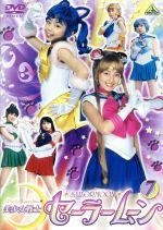 美少女戦士セーラームーン 実写版 7(通常)(DVD)
