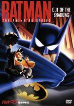 TVシリーズ バットマン<闇の中から>(通常)(DVD)