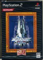 グラディウスⅢ&Ⅳ 復活の神話 コナミ殿堂セレクション(再販)(ゲーム)