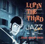 LUPIN THE THIRD「JAZZ」the 2nd(通常)(CDA)