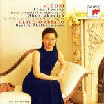 チャイコフスキー:ヴァイオリン協奏曲 他 ベストクラシック100 40(通常)(CDA)