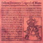 聖剣伝説 Legend of Mana オリジナル・サウンドトラック(通常)(CDA)