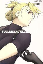 鋼の錬金術師 vol.10(通常)(DVD)