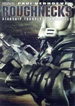 スターシップ・トゥルーパーズ クロニクルズ DVD-BOX 1(通常)(DVD)