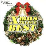 サイバートランス プレゼンツ クリスマス・トランス・ベスト(通常)(CDA)