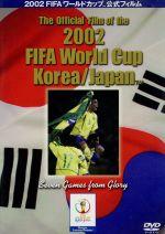 2002FIFAワールドカップ 公式フィルム(通常)(DVD)