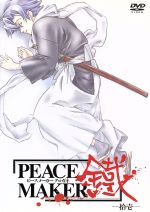PEACE MAKER 鐵-拾壱-(通常)(DVD)