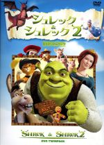 シュレック&シュレック2 DVDツインパック(初回限定生産)(通常)(DVD)