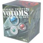 装甲騎兵ボトムズ DVDメモリアルボックス((収納BOX、ブックレット付))(通常)(DVD)
