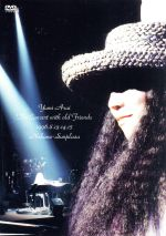 Yumi Arai The Concert with Old Friends(通常)(DVD)