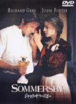 ジャック・サマースビー(通常)(DVD)