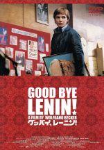 グッバイ、レーニン!(通常)(DVD)