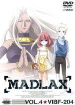 MADLAX VOL.4(通常)(DVD)