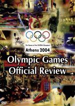 アテネオリンピック・ハイライト(通常)(DVD)