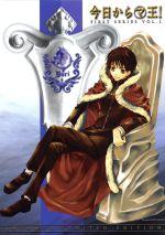 今日からマ王! FIRST SERIES VOL.1(通常)(DVD)