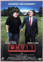 華氏911 コレクターズ・エディション(通常)(DVD)