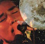 the moon(通常)(CDA)