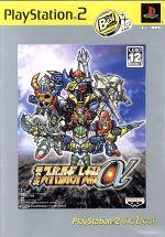第2次スーパーロボット大戦α PS2 The Best(再販)(ゲーム)
