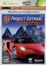 プロジェクト ゴッサム レーシング2 プラチナコレクション(再販)