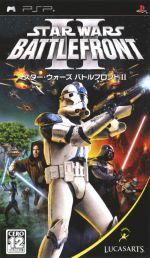 スター・ウォーズ バトルフロントⅡ(ゲーム)