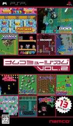 ナムコミュージアム VOL.2(ゲーム)