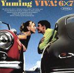VIVA!6×7(初回)(通常)(CDA)