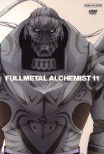 鋼の錬金術師 vol.11(通常)(DVD)