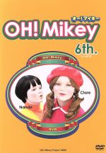 OH!Mikey 6th.(通常)(DVD)