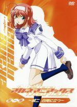 OVA アカネマニアックス 第一章~城二 白陵に立つ~(通常)(DVD)