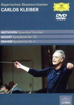 ブラームス:交響曲第4番 ホ短調 作品98(通常)(DVD)