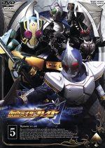 仮面ライダー剣 VOL.5(通常)(DVD)