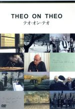 Theo on Theo(通常)(DVD)