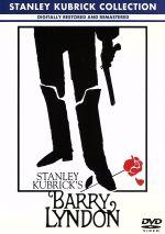 バリー・リンドン(通常)(DVD)