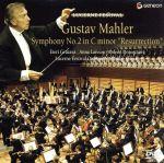 マーラー:交響曲第2番(通常)(DVD)