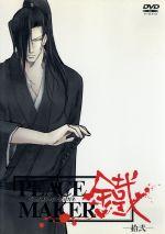PEACE MAKER 鐵-拾弐-(通常)(DVD)