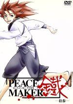 PEACE MAKER 鐵-拾参-