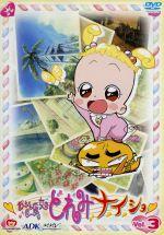 おジャ魔女どれみ ナ・イ・ショ Vol.3(通常)(DVD)