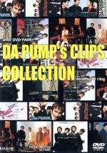 DA PUMP's CLIPS COLLECTION(通常)(DVD)